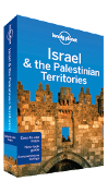 LP Israel 7