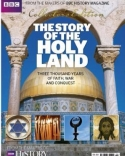 Holy Land special 2